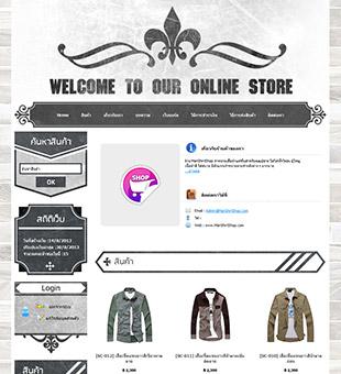 Online Shop Zone